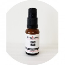 Face Intensive Serum Lemongrass 20ml